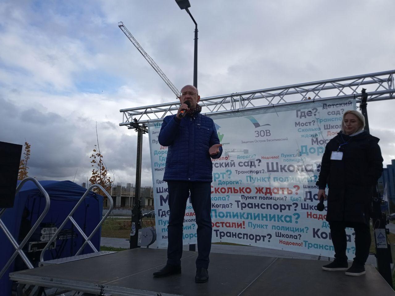 фото ЗакС политика На митинге василеостровцы обсудили проблемы намывных территорий