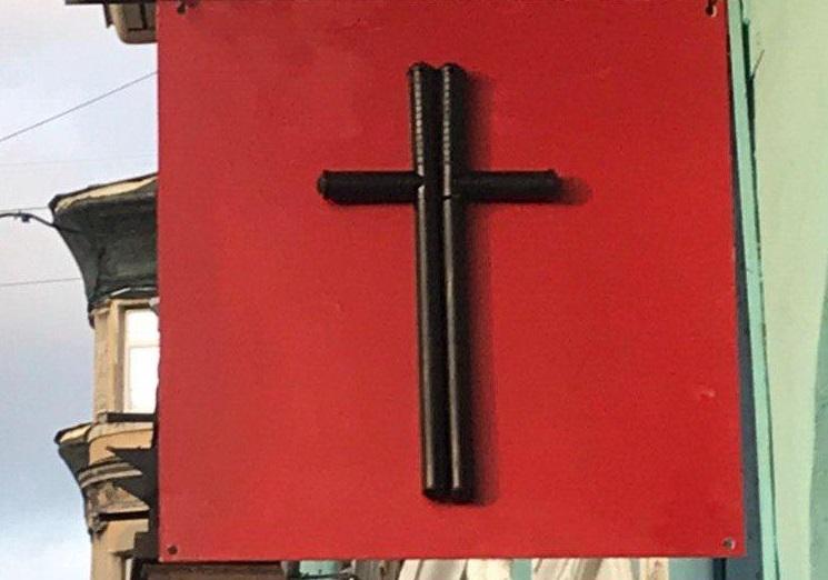фото ЗакС политика На Невском появился арт-объект, посвященный полицейским дубинкам