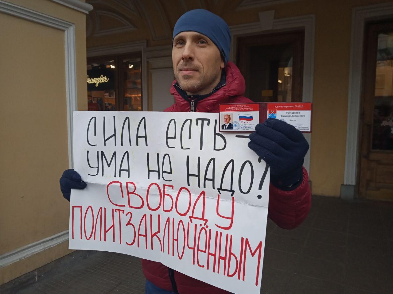 фото ЗакС политика Очередной уик-энд ознаменовался пикетами у Гостиного двора