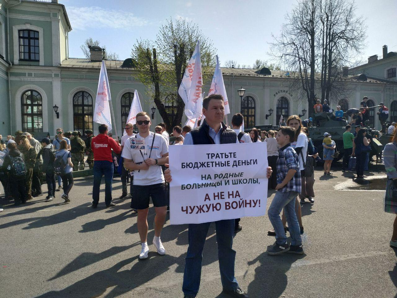 """фото ЗакС политика За пикет против сирийской войны на псковского """"яблочника"""" составили протокол"""