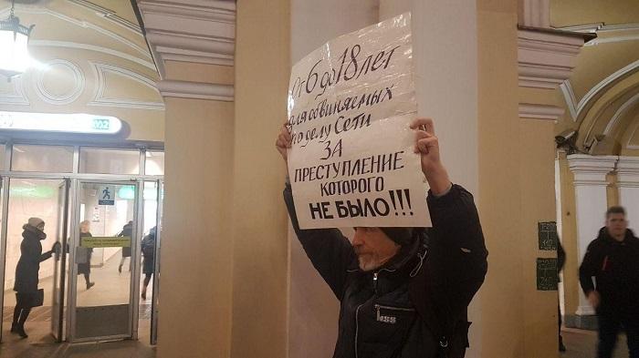 """фото ЗакС политика Фигурантов дела""""Сети"""" вышли поддержать пикетами к Гостиному двору"""