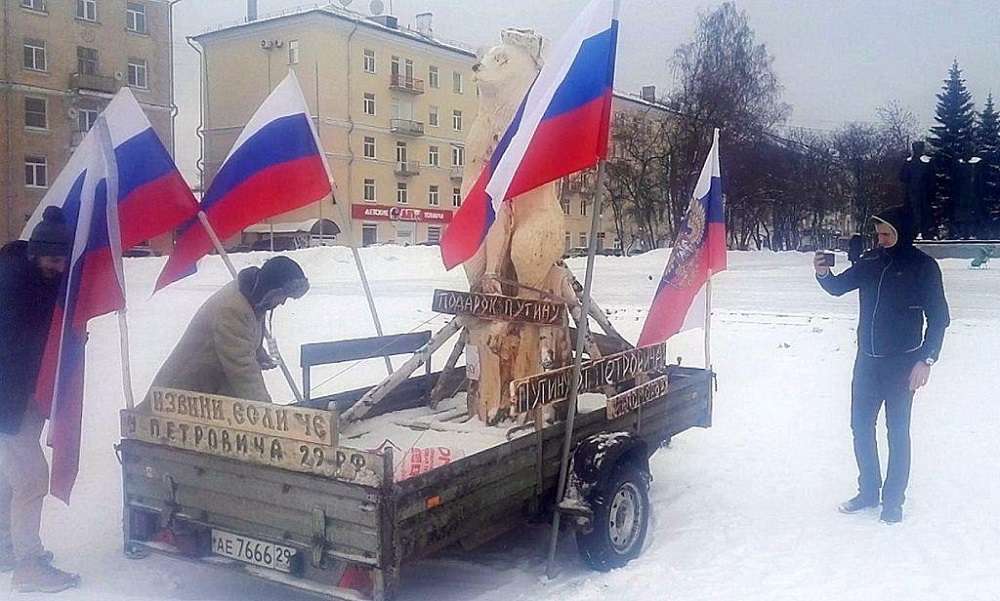 фото ЗакС политика Архангелогородец подготовил подарок для Путина в виде медведя с семгой