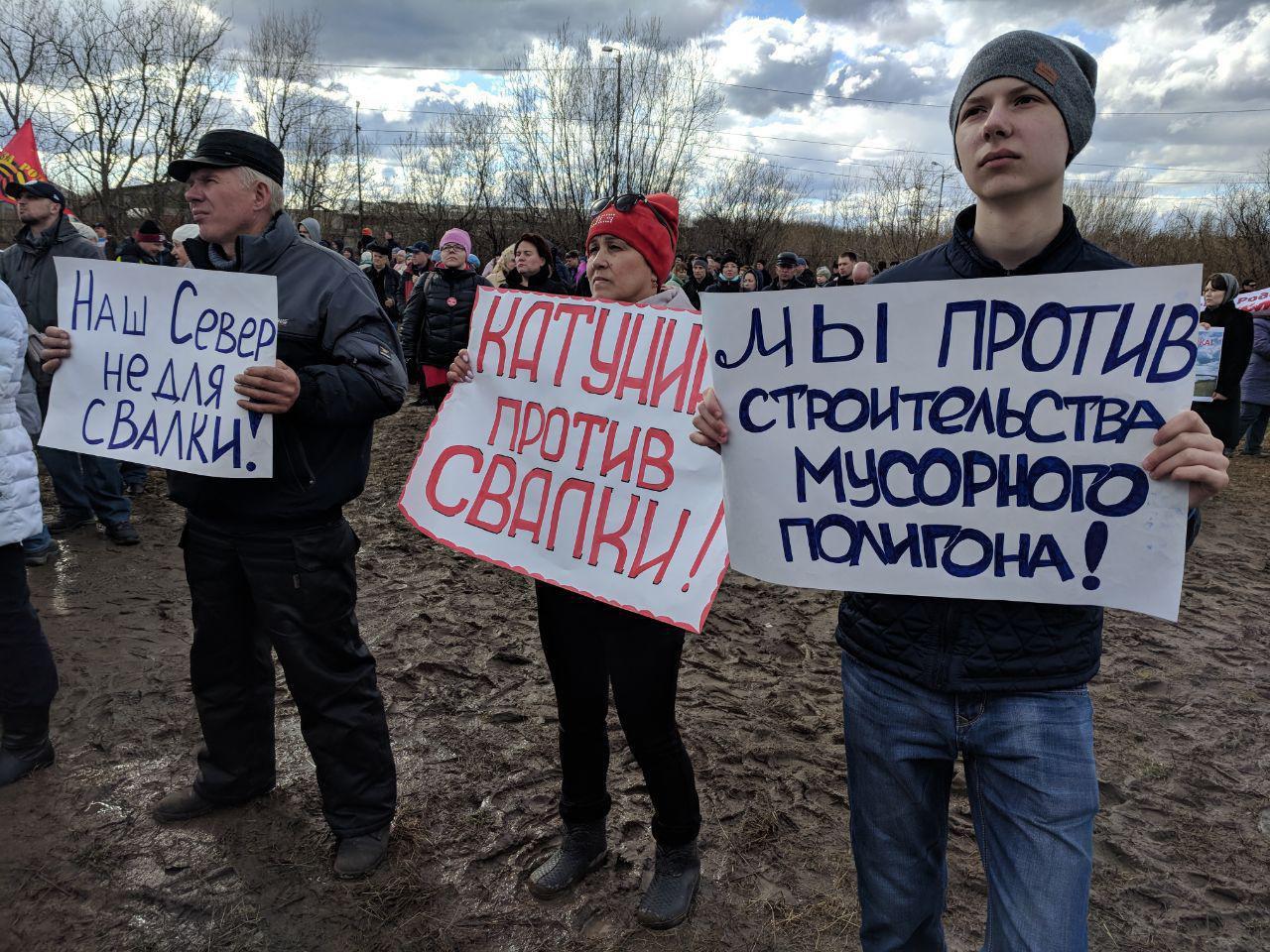 В Архангельской области продолжают бороться с завозом мусора