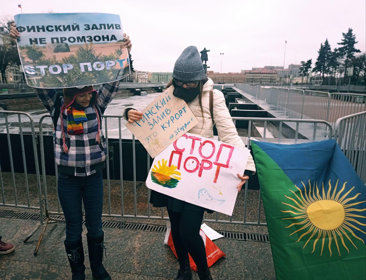 фото ЗакС политика На площади Ленина собрались экозащитники