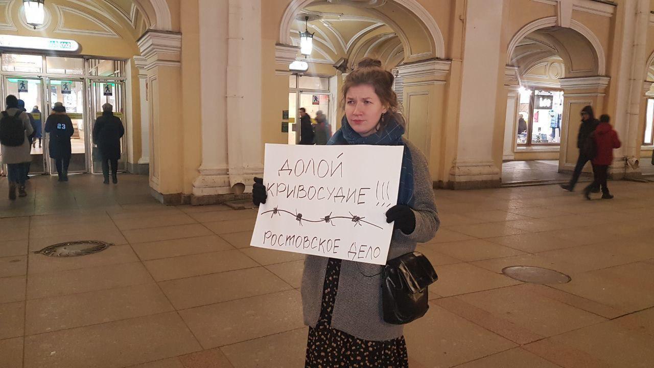"""фото ЗакС политика Петербуржцы поддержали сидящих по """"ростовскому делу"""" активистов"""