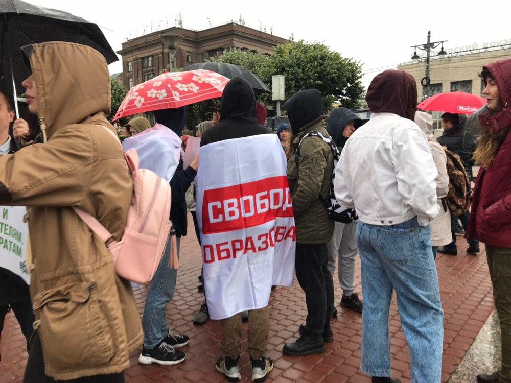 В Петербурге начался митинг в защиту студентов