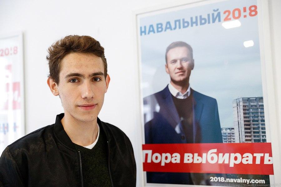 """Выгнанный из вуза калининградский """"навальнист"""" подал иск в ЕСПЧ"""