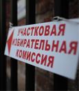 фото ЗакС политика МО №21 бьется с Горизбиркомом за места в ИКМО