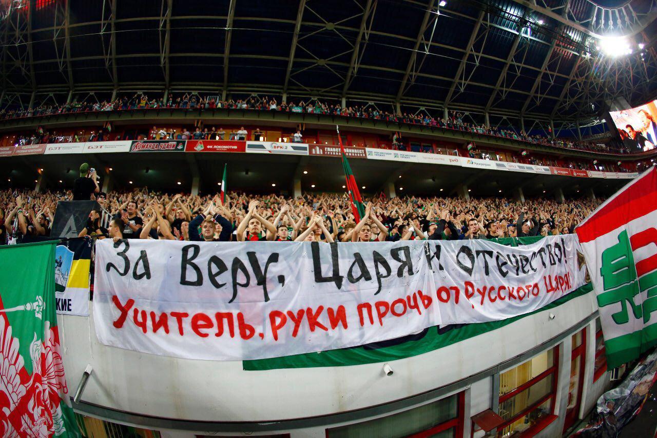 Поклонская прокомментировала баннер болельщиков против «Матильды»