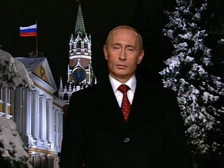 Картинки по запросу Путин Новый год