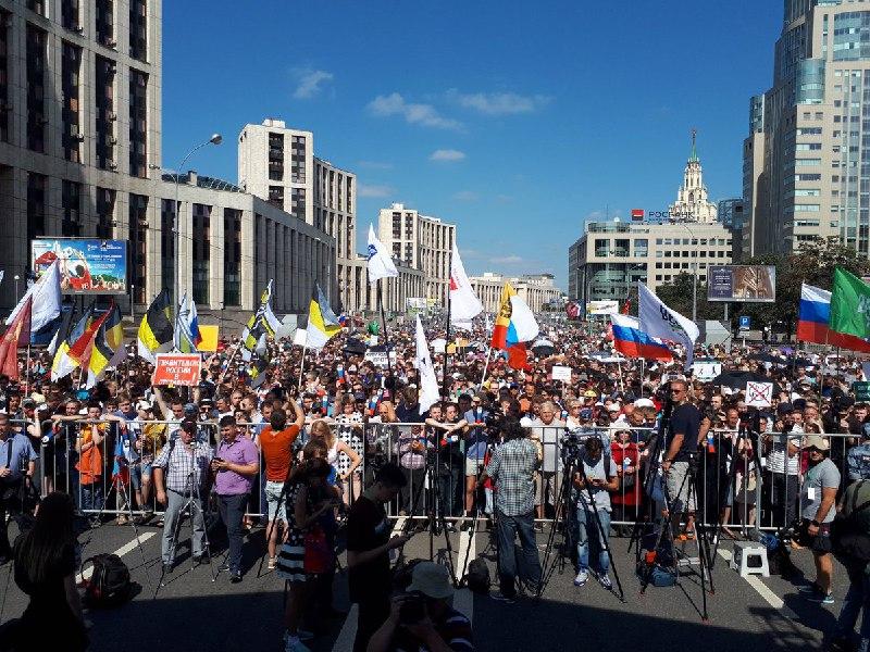В столицеРФ задержали организаторов митинга против пенсионной реформы
