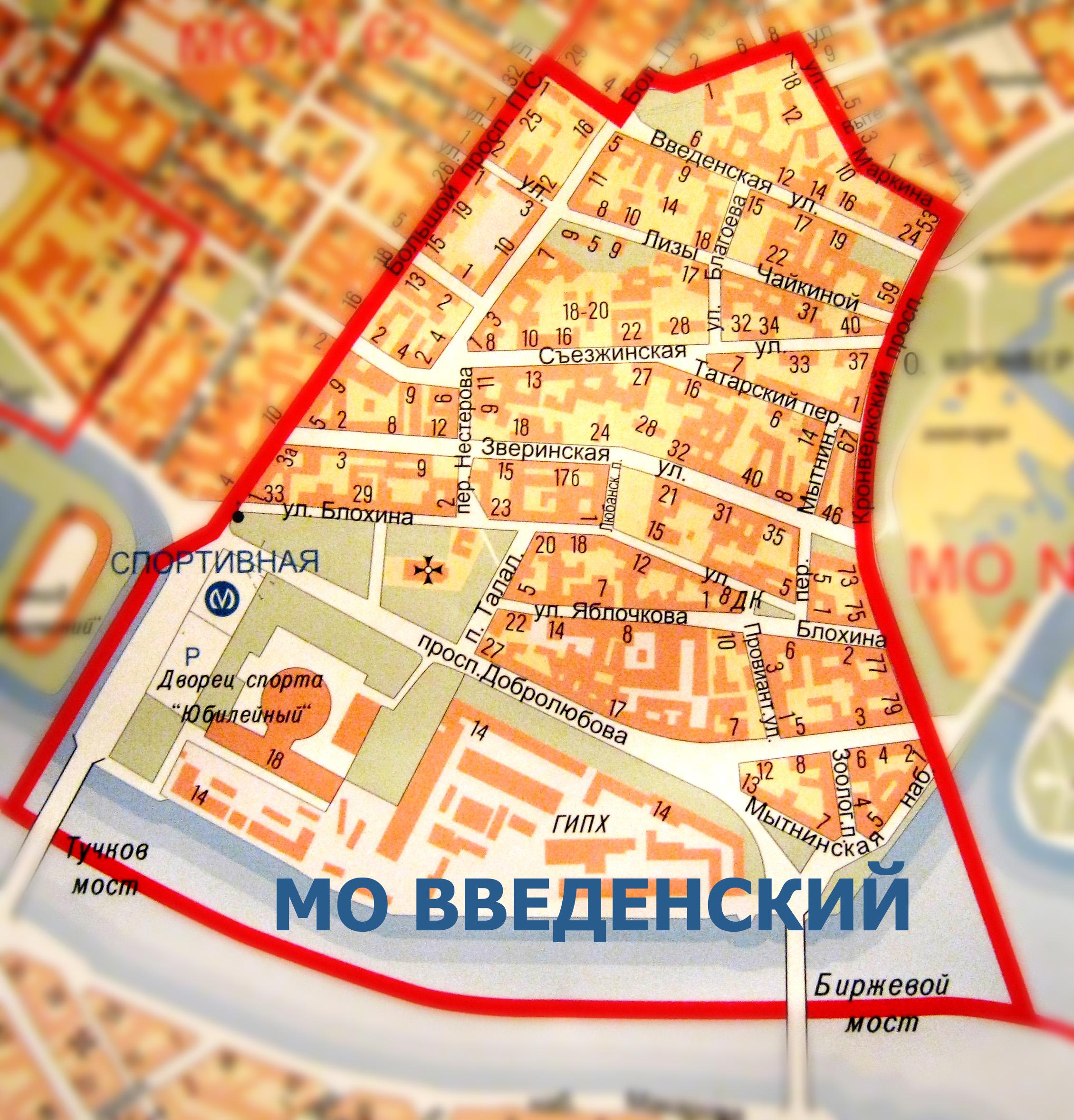 "фото ЗакС политика Прокуратура заинтересовалась МО ""Введенский"""
