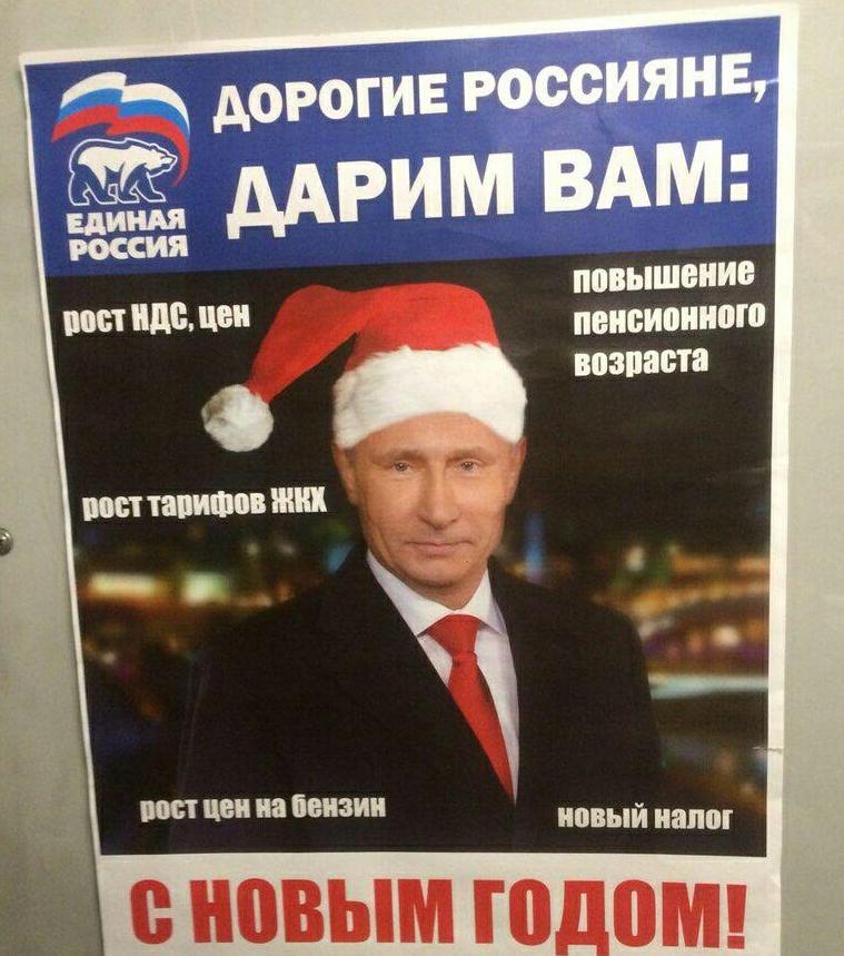 https://www.zaks.ru/f/2018/DECEMBER/17%2012/photo_2018-12-21_12-32-37.jpg