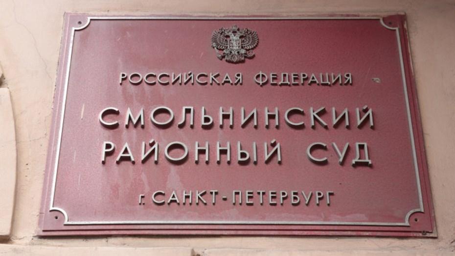 фото ЗакС политика Глава МО Смольнинское избежал наказания за нарушение требований к бухучету