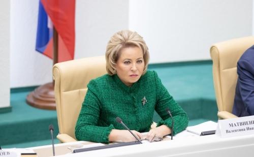 """Представители Матвиенко не сочли нужным комментировать увольнение журналистов из """"Коммерсанта"""""""