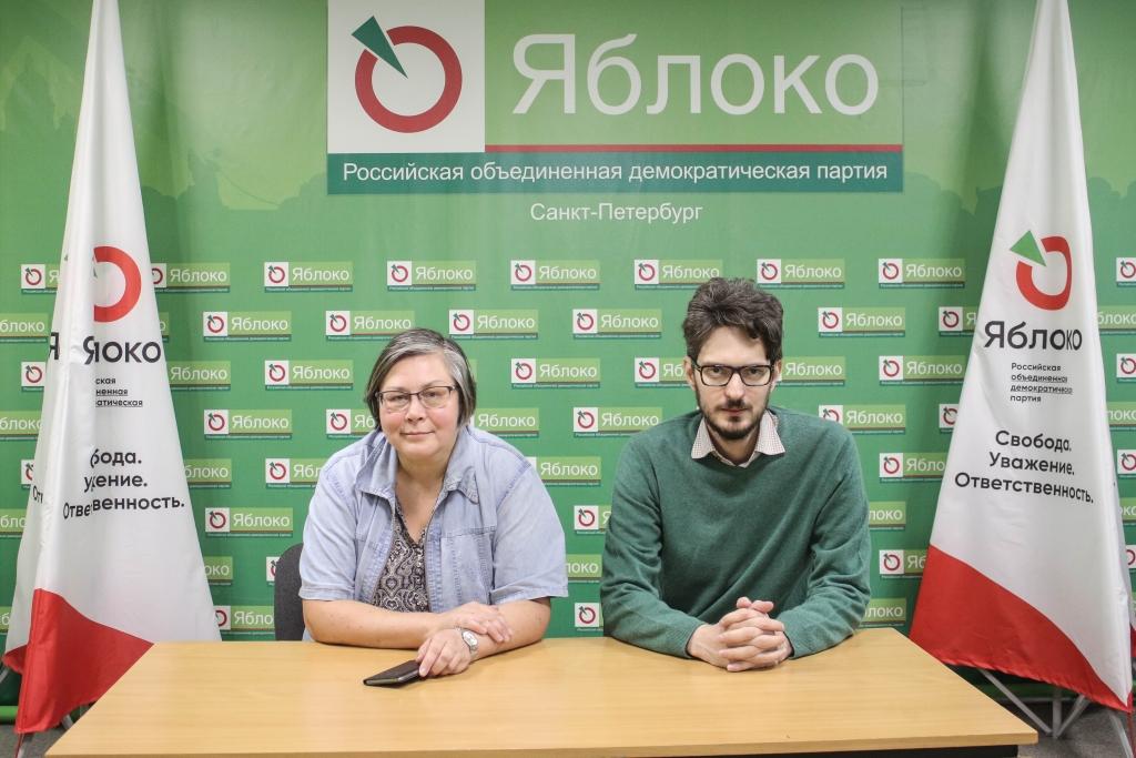 """фото ЗакС политика Кац: В каждом доме Петербурга есть сторонник """"Яблока"""""""