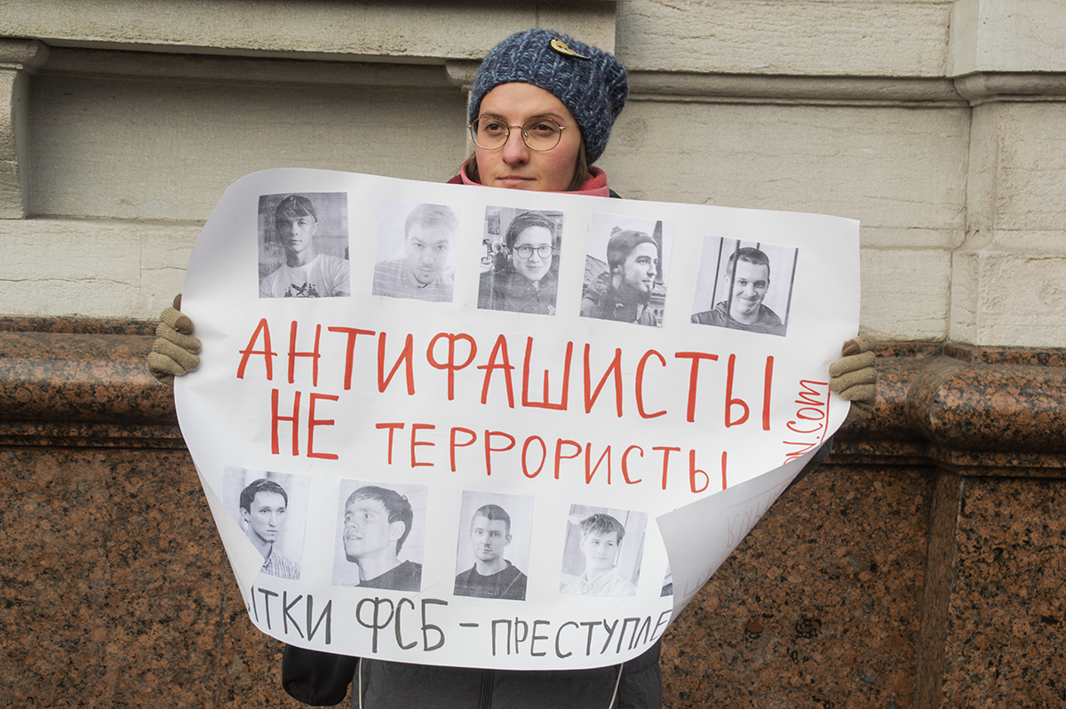 """ФСБ включила """"Сеть"""" в список террористических организаций"""