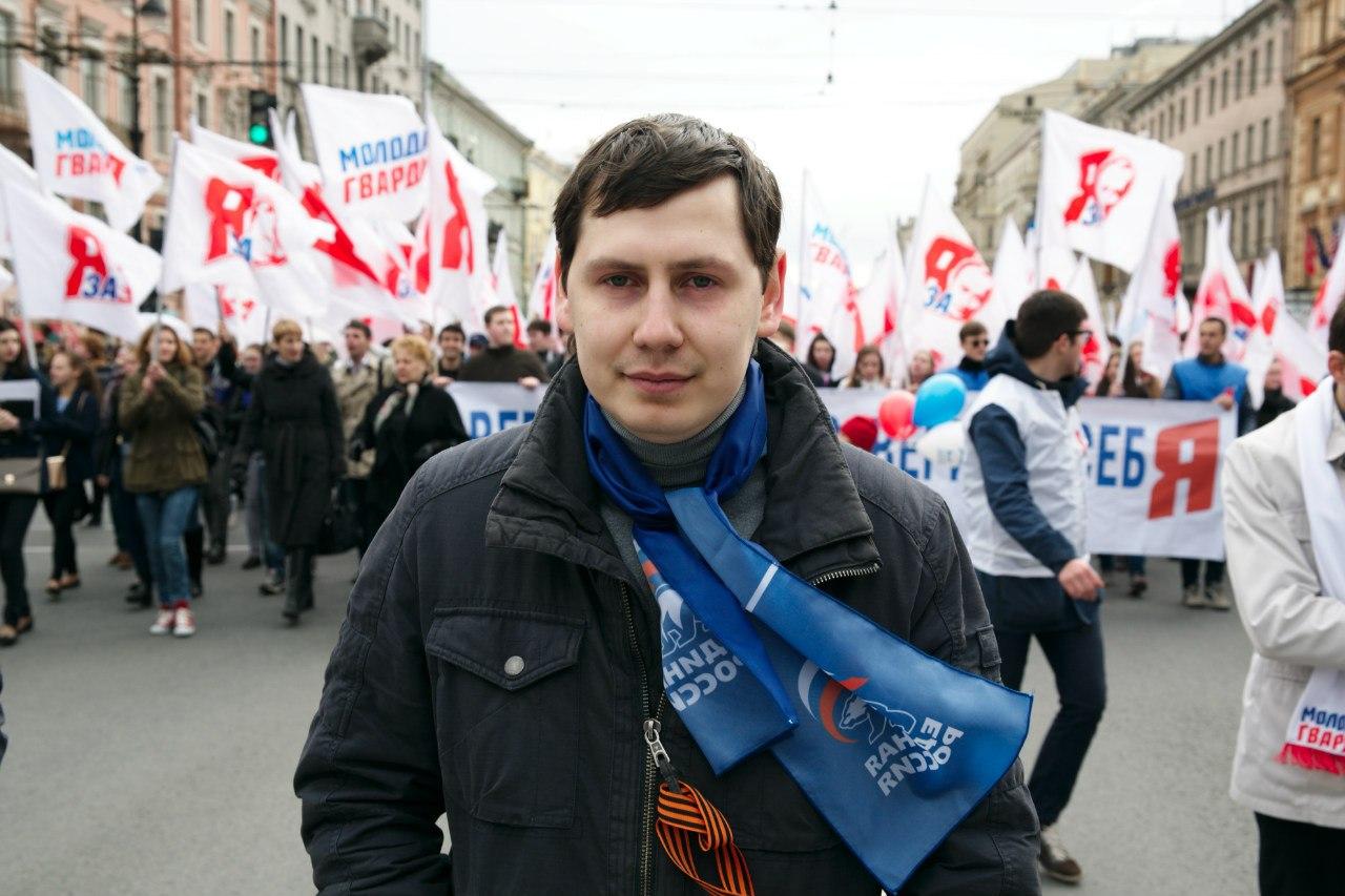 фото ЗакС политика В МО Купчино при налоговых долгах Черепанова призвали вовремя платить налоги