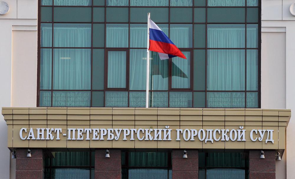 фото ЗакС политика Петербургские суды возвращаются к работе после поисков бомб