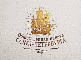 фото ЗакС политика Три мундепа сложили полномочия ради Общественной палаты