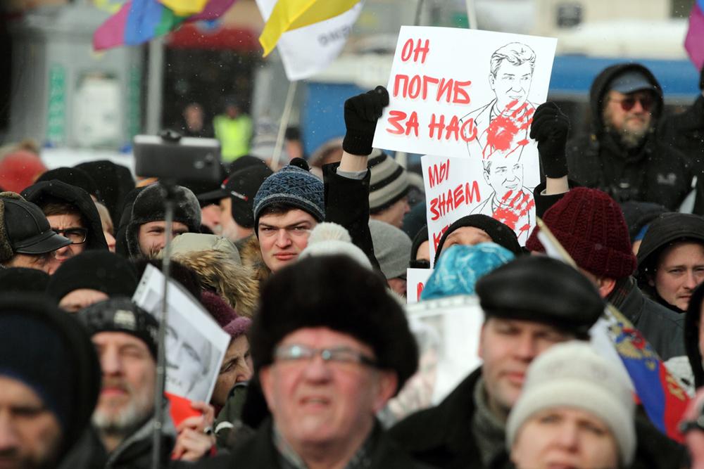фото ЗакС политика В Ярославле уничтожили памятную доску Немцову