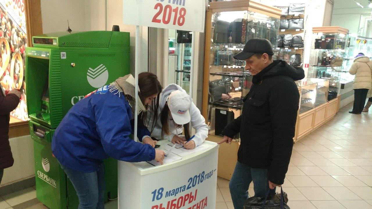 Путин собрал практически половину необходимых для регистрации навыборах подписей