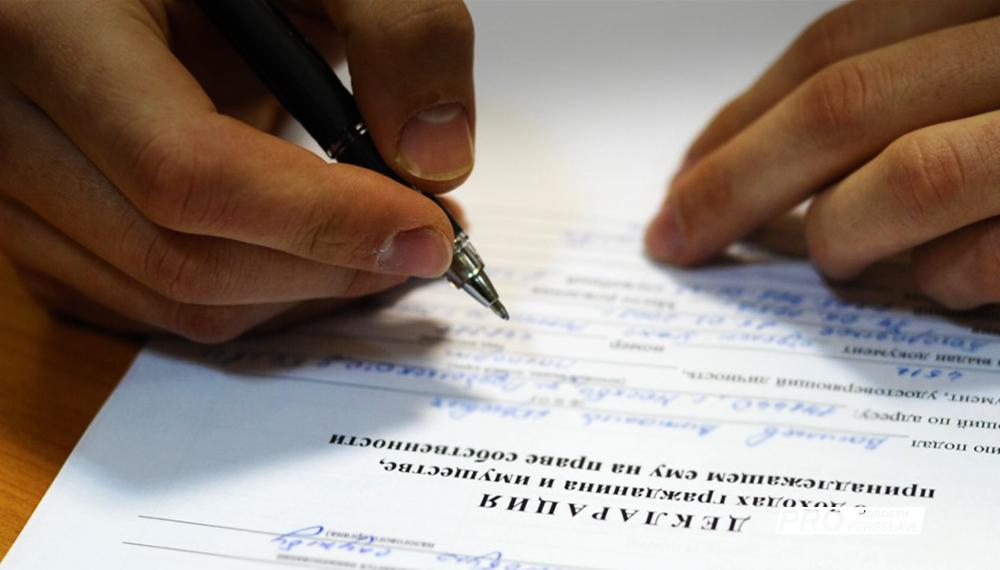 фото ЗакС политика Прокуратура предлагает лишить полномочий четырех мундепов