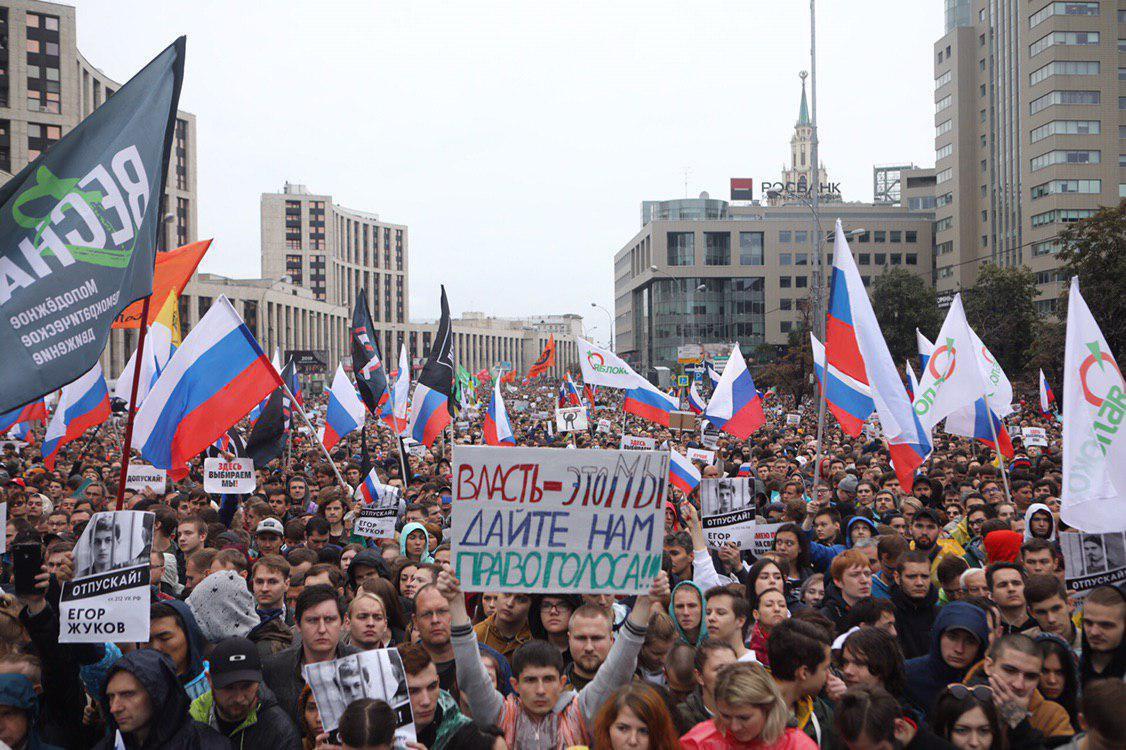 фото ЗакС политика Мэрия Москвы рассчитывает на увеличение явки на выборах в МГД из-за протестов