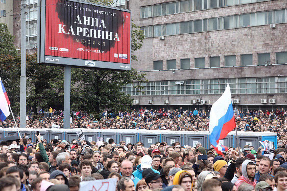 фото ЗакС политика Мэрия Москвы отклонила заявки оппозиции на митинг и шествие за честные выборы 24 августа
