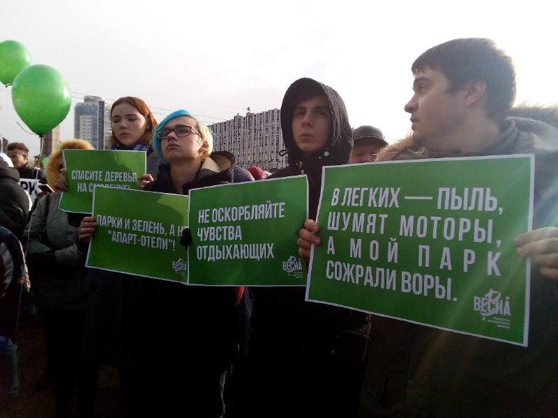 фото ЗакС политика Единороссы не захотели обращаться к Беглову с вопросом о судьбе парка на Смоленке