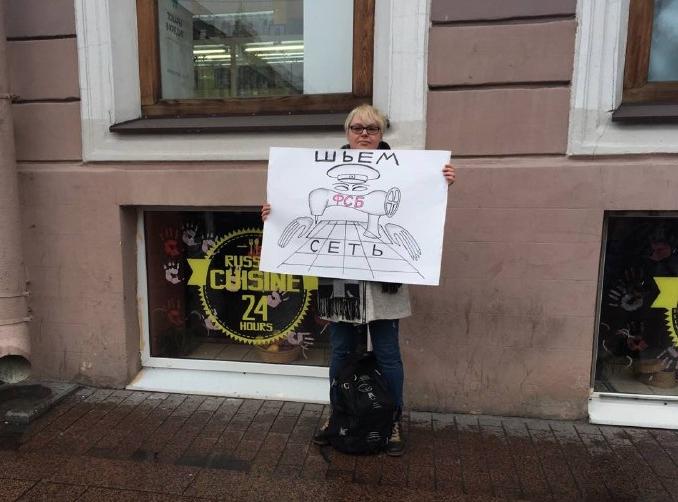 """Изъятый в суде по делу """"Сети"""" патрон оказался холостым"""