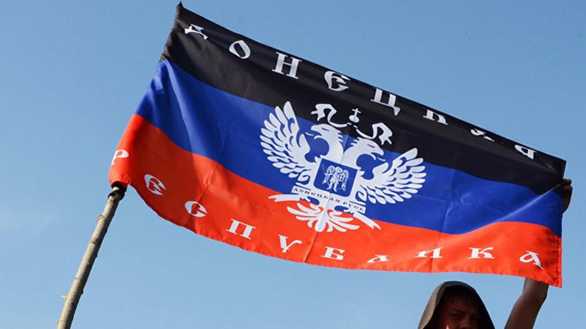 фото ЗакС политика Первые жители ДНР и ЛНР получили паспорта РФ
