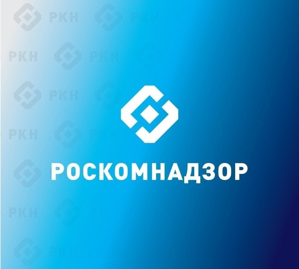 фото ЗакС политика Глава Роскомнадзора: За нарушения в интернете вместо блокировок начнут штрафовать
