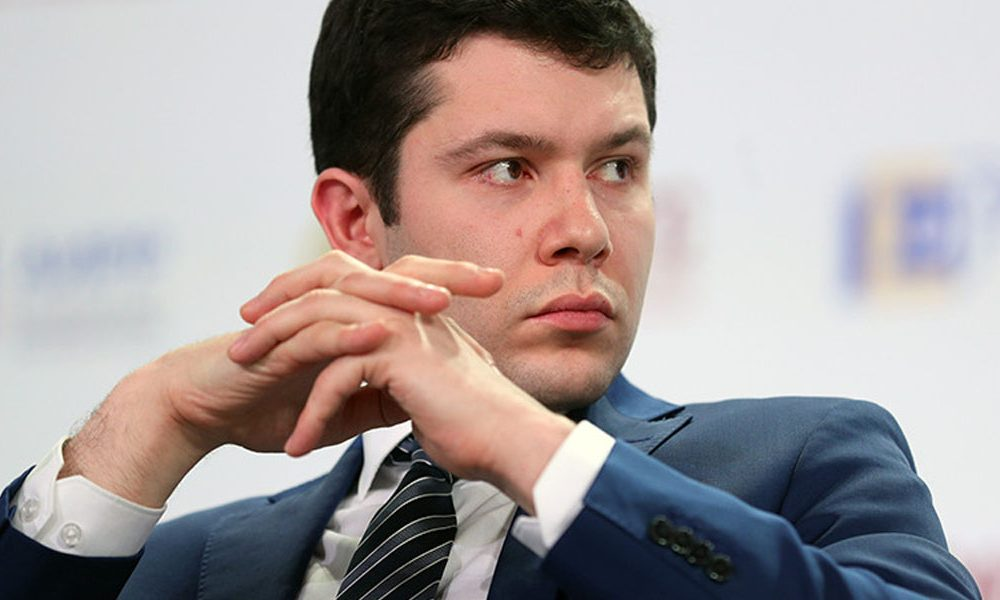фото ЗакС политика Губернатор Калининградской области сделал 31 декабря выходным днем