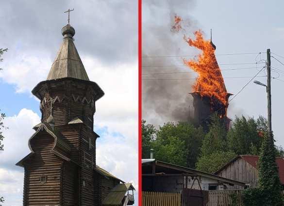Подозреваемого в поджоге церкви XVIII века юношу направили на лечение