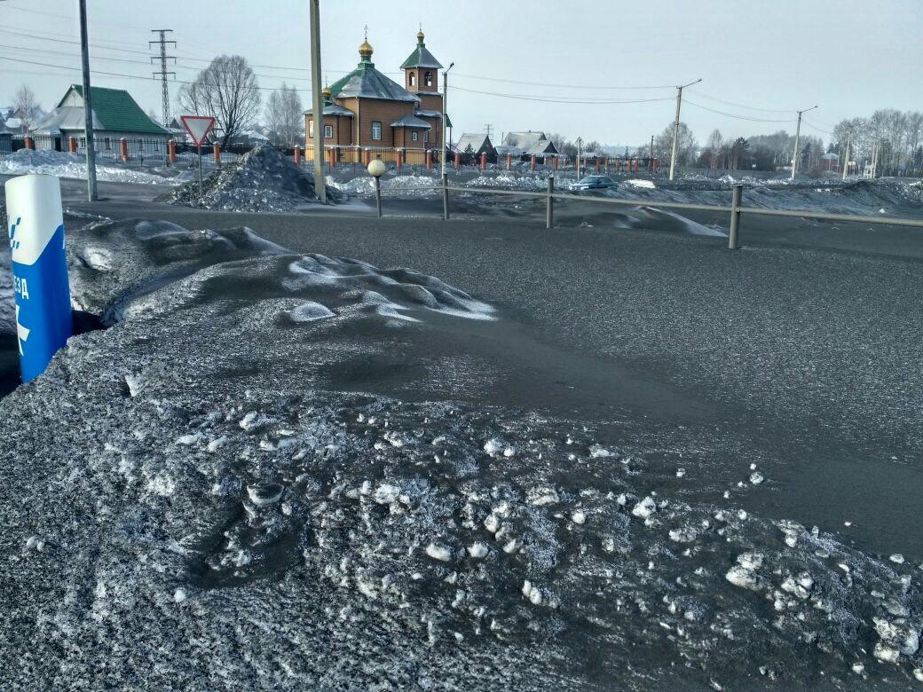 фото ЗакС политика Опасаясь экологической катастрофы, жители Кузбасса просят убежища в Канаде