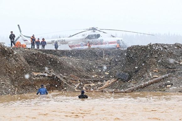 фото ЗакС политика Задержано руководство компании, владеющей прииском, где при прорыве дамбы погибли 15 человек