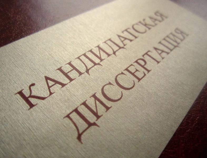 """фото ЗакС политика """"Дочь Путина"""" собирается стать кандидатом физико-математических наук"""