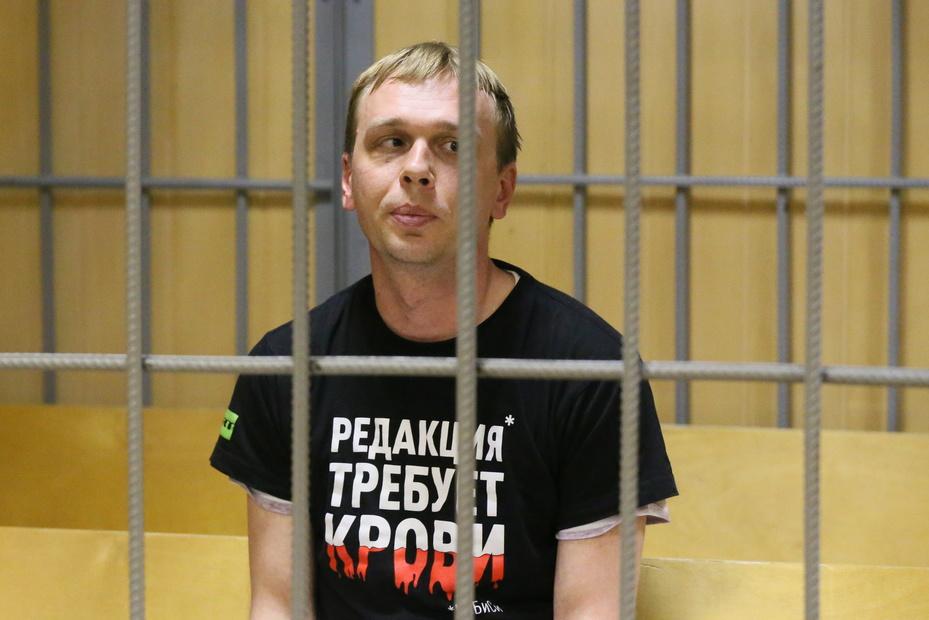 фото ЗакС политика В Москве журналисты выйдут на несогласованный марш в поддержку Ивана Голунова