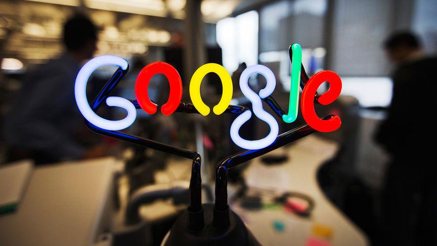 фото ЗакС политика Google оплатил штраф, выписанный РКН за наличие в запросах запрещенных ссылок