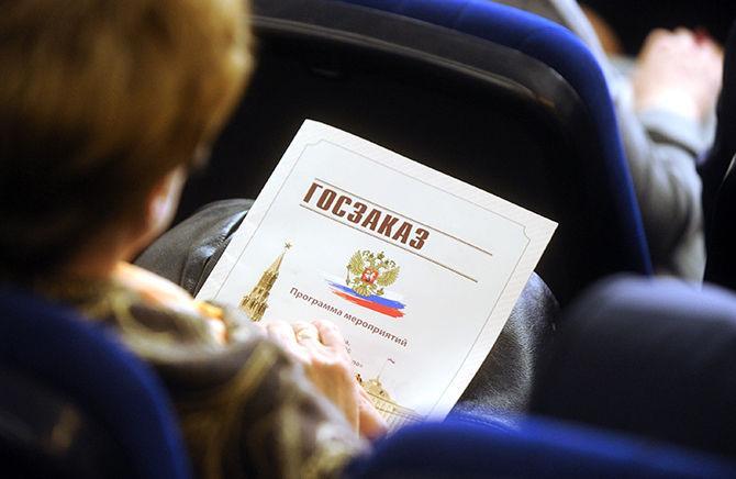 фото ЗакС политика Петербург лидирует по количеству нарушений в сфере госзаказа