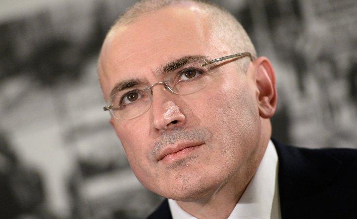 фото ЗакС политика Ходорковский решил создать рабочую группу по поддержке гражданского общества в РФ