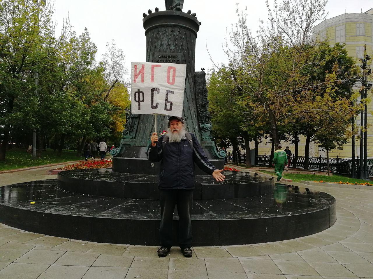 """фото ЗакС политика """"Иго ФСБ"""", """"Требуем допустить!"""": первые москвичи вышли в одиночные пикеты за честные выборы"""