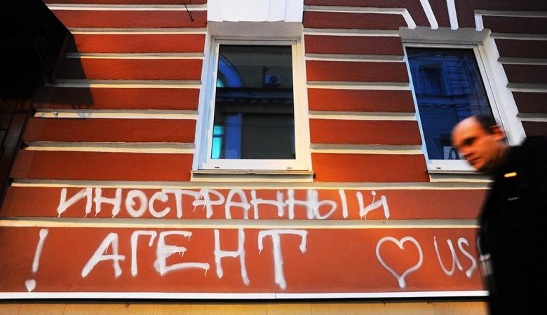 фото ЗакС политика Госдума во втором чтении приняла закон о штрафах для СМИ-иноагентов