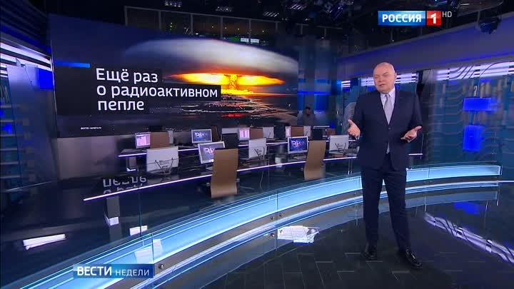 фото ЗакС политика Архитектор крымской виллы Киселева вновь решил отсудить у телеведущего 4-5 млн рублей