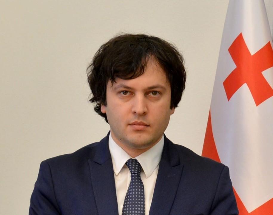 фото ЗакС политика Спикер грузинского парламента подал в отставку на фоне протестов в Тбилиси