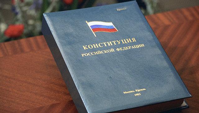 Мосгоризбирком предлагает провести электронное голосование по поправкам в Конституцию