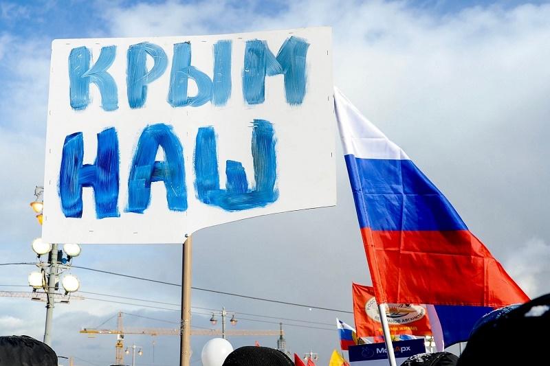 """фото ЗакС политика Евросоюз продлил действие """"антикрымских"""" санкций"""