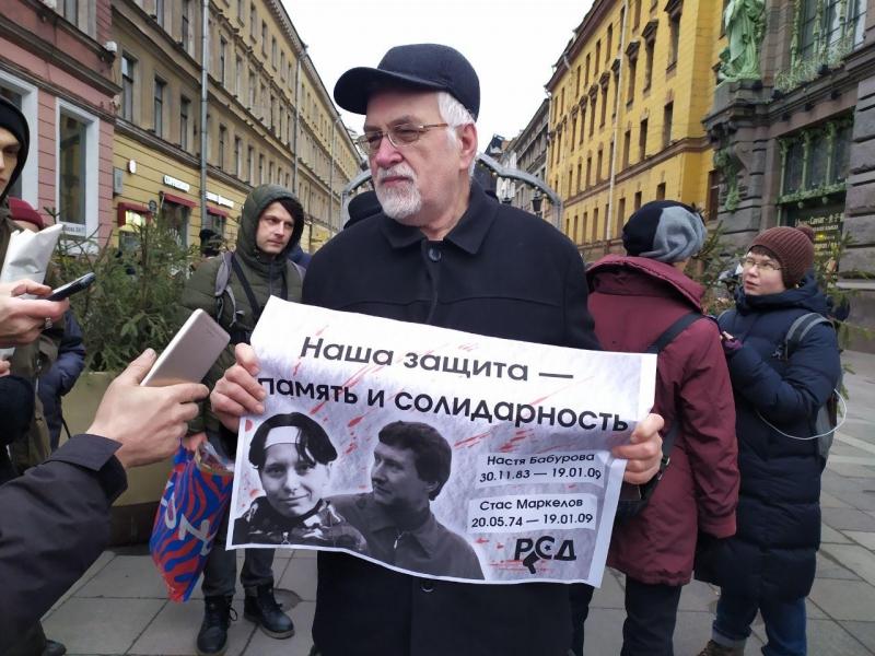 фото ЗакС политика В Москве и Петербурге проходят акции в память об убитых Маркелове и Бабуровой
