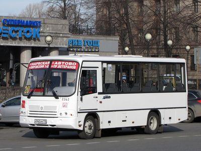 УФАС предупредило Смольный о последствиях транспортной реформы